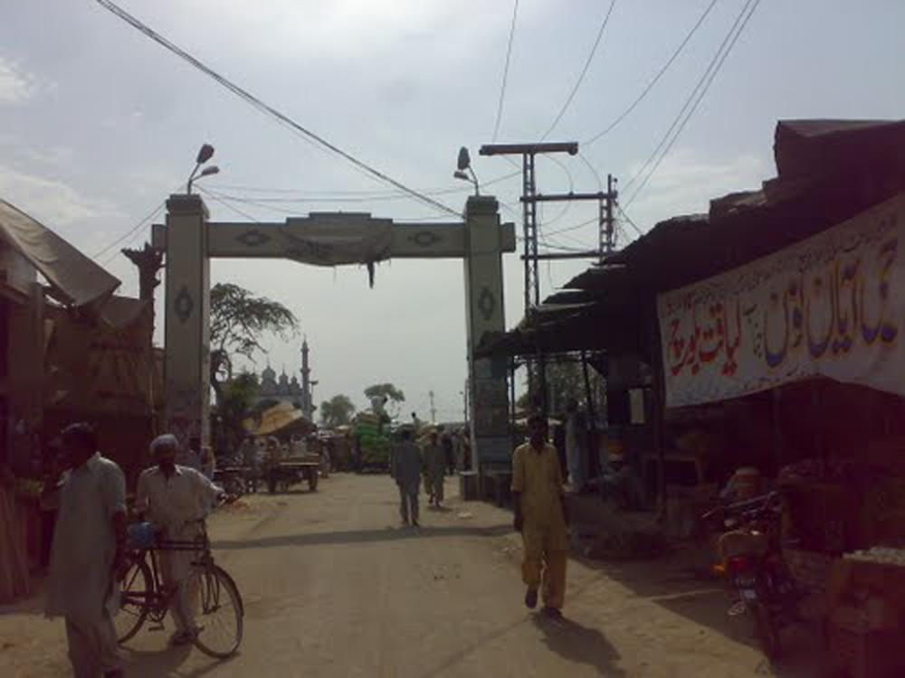 Sabzi Mandi Arifwala_Punjab_Pakistan