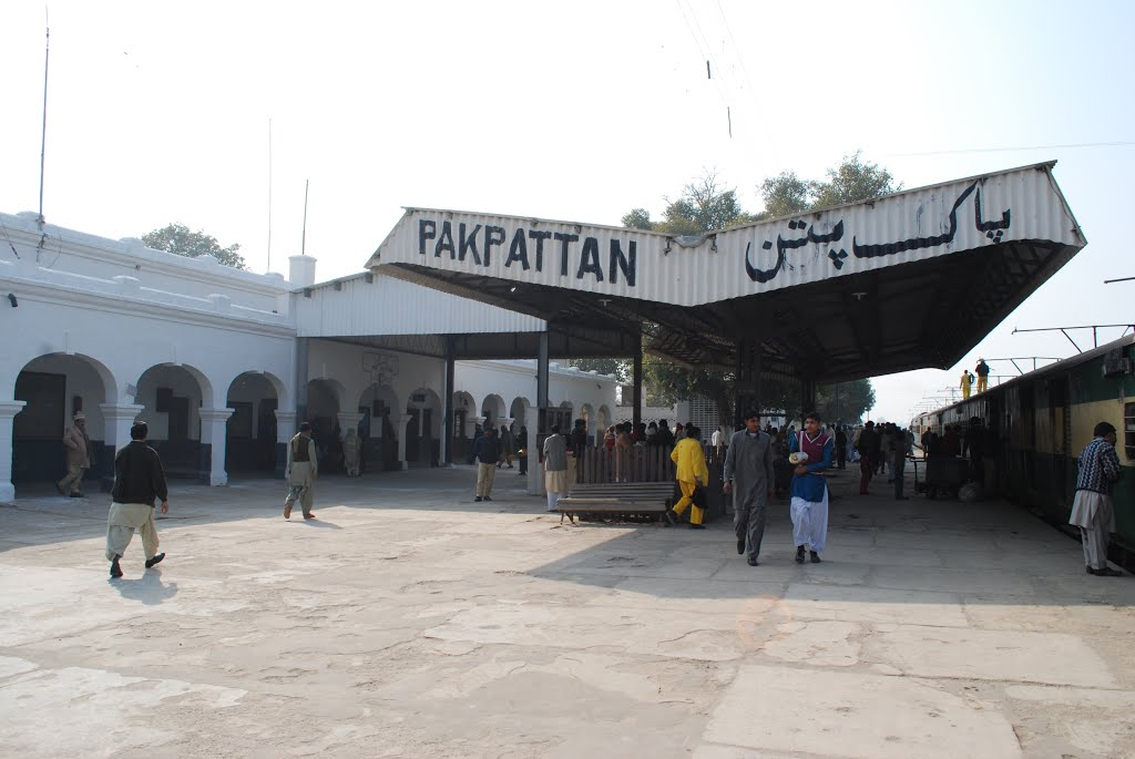 Pakpattan Railway Station