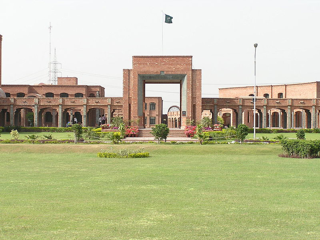 Vehari-Attractive-view-of-Comsats-Institute-of-information-technology-CIIT