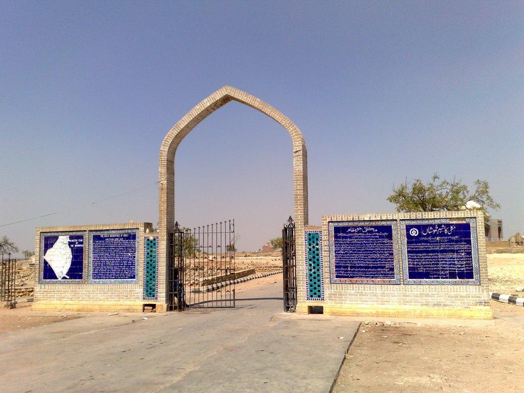 Gate Makli Graveyard